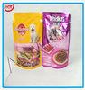 flexible printing plastic product for pet food bag