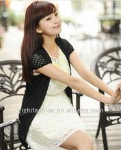 2013 Fashion Design Pure Color Short Sleeve Knitwear