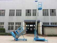 China lift machinery and equipment