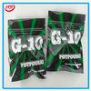 spice zipper bags/mini foil ziplock bag/bags for sachet packing