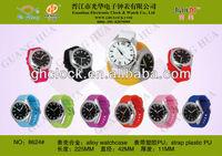 2013 Hot-selling fashionable quartz dress watch for ladies