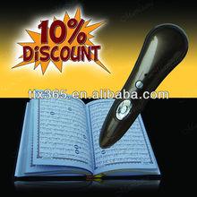 2013 New Hottest al read pen listen quran flash mobile