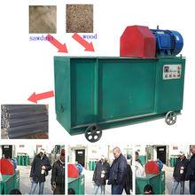 Bagasse machine made charcoal machine made charcoal