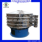 Food machinery round vibrating screen with good grade stainless steel