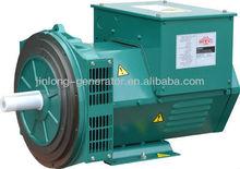 alternator,dynamo,brushless generator
