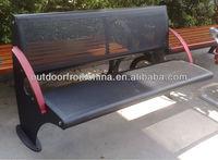 Outdoor metal park bench/ outdoor steel bench