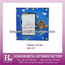 HX-1986 Dark bule Owl glass picture frame making tools