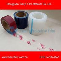 2013 promotion plant protection film