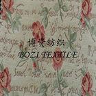 nostalgic jacquard fabric for sofa and curtain