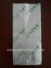 Aluminum foil plastic tea bag