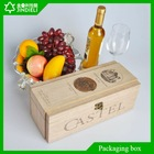 Antique handmake wooden wine box gift box