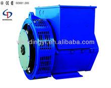 Dingol Brushless 15 kva single phase alternator