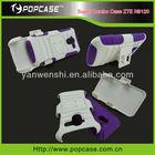 For ZTE Avid 4G N9120 Super Hybrid Cell Phone Case