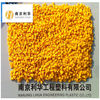 flame retardant pa6 with 30%gf, PA6+GF30 UL94-V0, polyamide6 PA6+30%GF FR V0