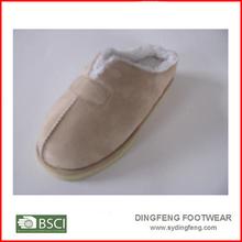 New fancy indoor shoe for men