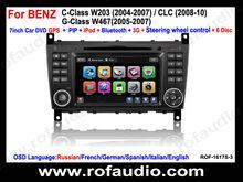 Car DVD GPS For Mercedes-BENZ C-Class W203 / CLC / G-Class W467