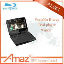 Portable 3d tv player bluray dvd player with USB port