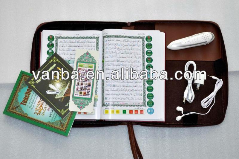 คัมภีร์กุรอานปากกาอ่านกุรอานhadithเล็กข้อความในภาษาอาหรับกับmp3ดาวน์โหลดฟรี