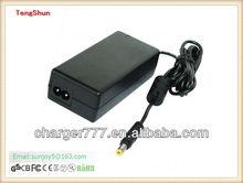 12V1.5A desktop led strip light power supply