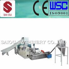PP PE films plastik granules machinery 100-500kg/hour