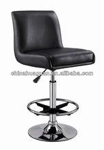 HG1450 Chrome leather bar stool