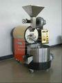 De acero inoxidable tostador de café