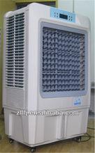 environmental portable air cooler /home air cooler