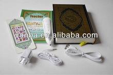 hot selling digital pen al quran quran talking pen ramadan gift holy quran reading pen with leather bag or nylon bag