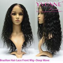 100% Human hair brazilian wig for black women