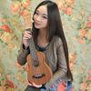 musical wind instrument EUS-20