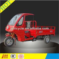 4 stroke engine gasoline 3 wheel motorcycle
