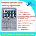 2013 taşınabiliriçin yeni ürünler İngilizce elektronik sözlük/Arapça çevirmen/çeviri Cihazdaki Toptan Alibaba Çin