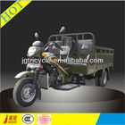 2013 chinese new motorized three wheel motorcycle