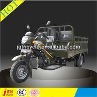 2013 chinese new motorized three wheel motorcycle