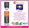 Super Glue Spray (super pegamento aerosol)ROHS,REACH,TUV cartificates