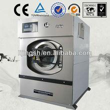 LJ Industrial washer and diswashing machine(lanudry washing machine)