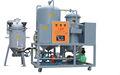 Máquina Recicladora de Aceite de Cocina Fritura, Sistema de Pre-filtración de Biodiesel