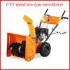 snow cleaning machine snow thrower/snow blower
