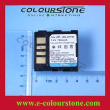 New Camera lithium battery For JVC Digital Camera BN-VF707