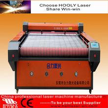 DongGuan hooly laser carpet cutting machine for sale