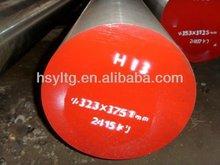steel round bars h13