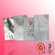 Plastic printing cosmetics pouch sample