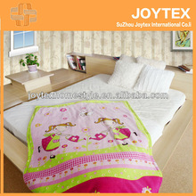 Child Polyester Filled Quilt