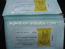 SOFT CHROMIC CATGUT (CC) SUTURE