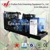 factory price!630kVA/504 KW china electric generators factories