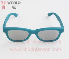 Plastic circular-polarized 3d glasses family design