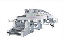 TB-1300 multi-function coating laminating machine