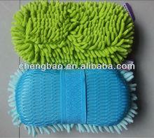 2013 the new design kitchen sponge