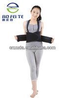 power lumbar support