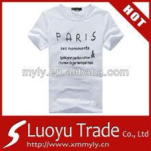 Led Light T-Shirt For Men And Women
